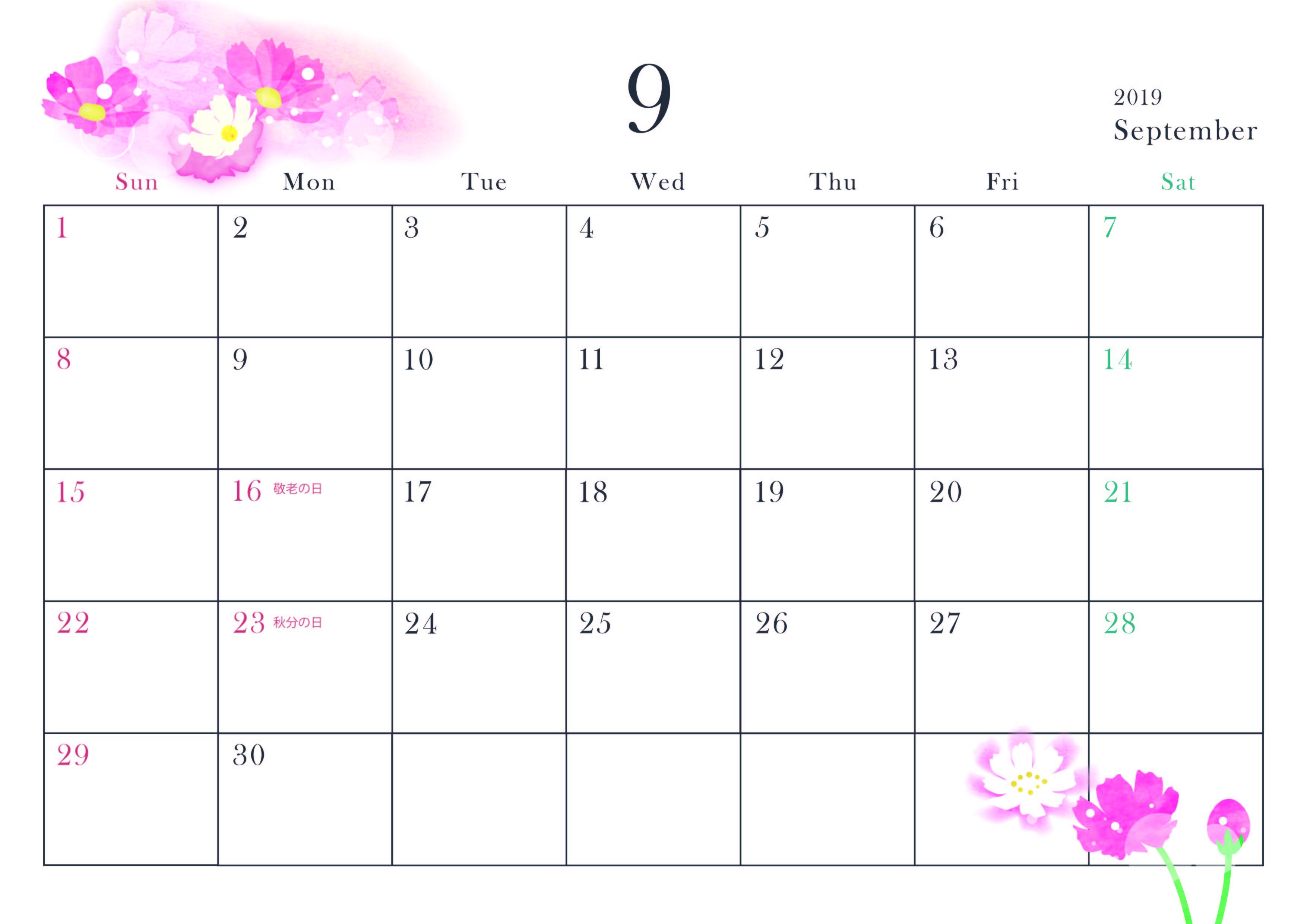 2019年9月横型カレンダー