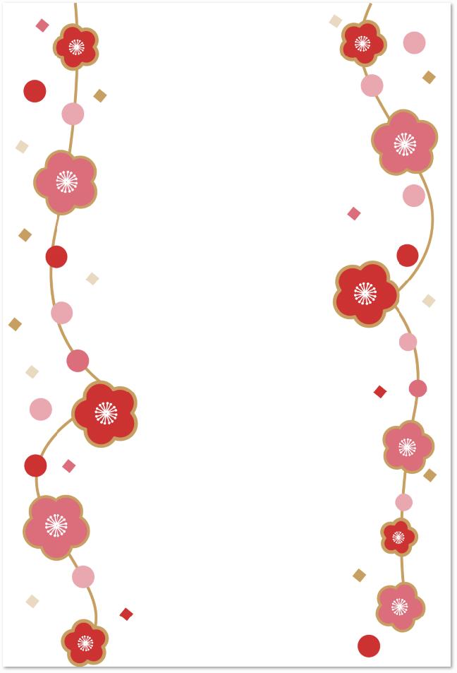 薄紅の梅の花のはがきサイズのテンプレートをダウンロード