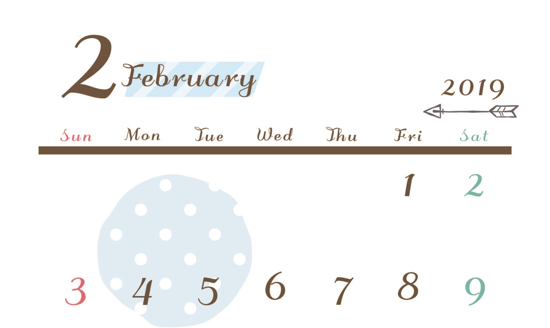 2019年2月縦型カレンダー