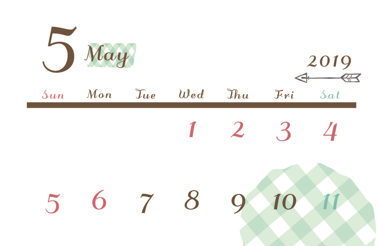 2019年5月縦型カレンダー