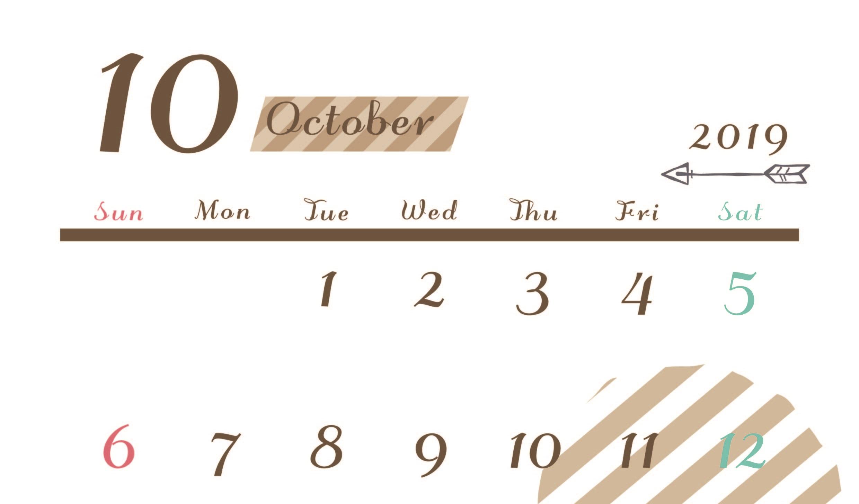 2019年10月縦型カレンダー