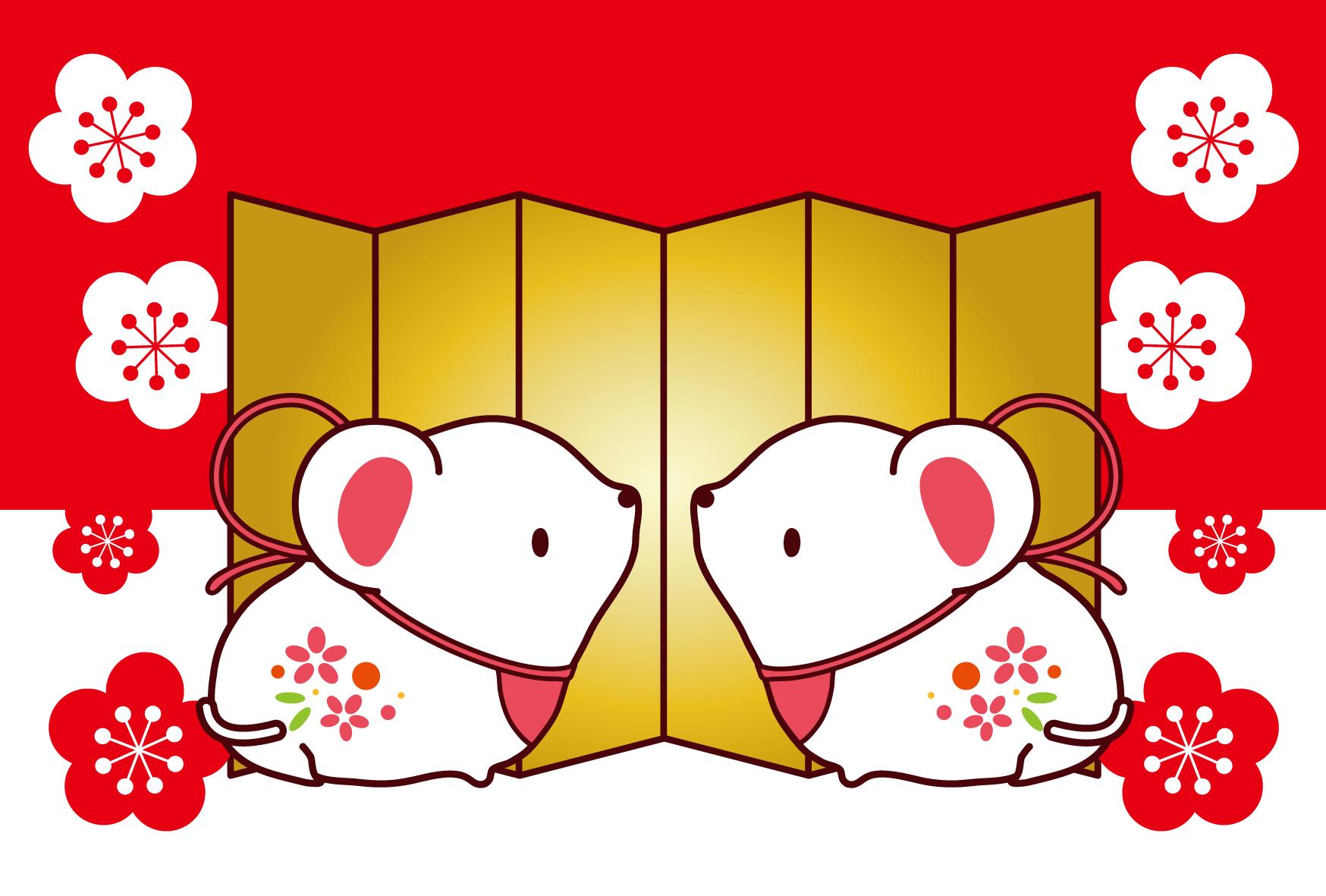 縁起が良い紅白と金屏風と花の無料イラストの2020年の年賀状素材