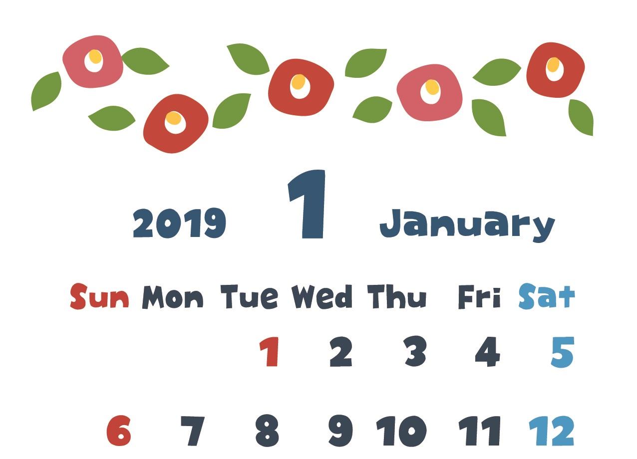 2019年1月縦型カレンダー