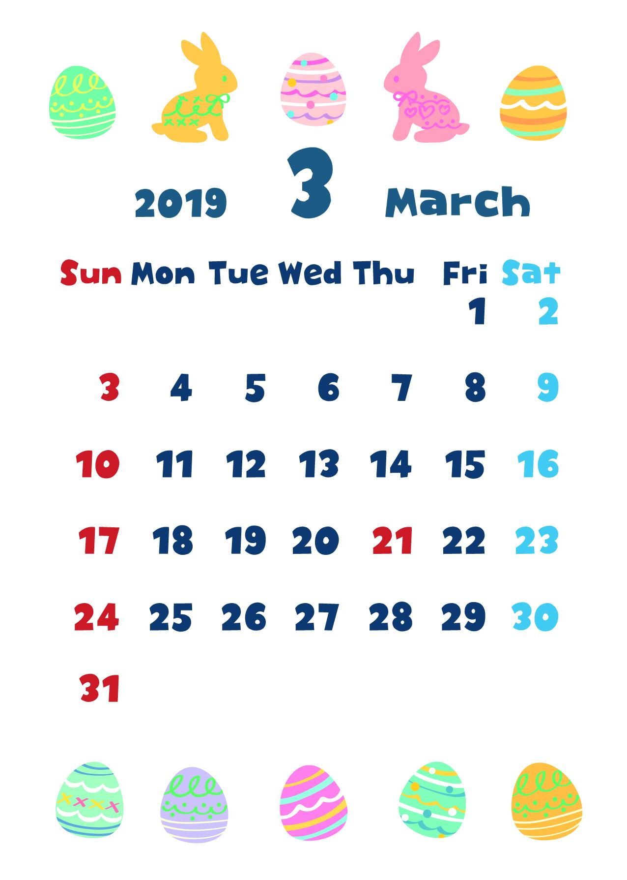 2019年3月縦型カレンダー