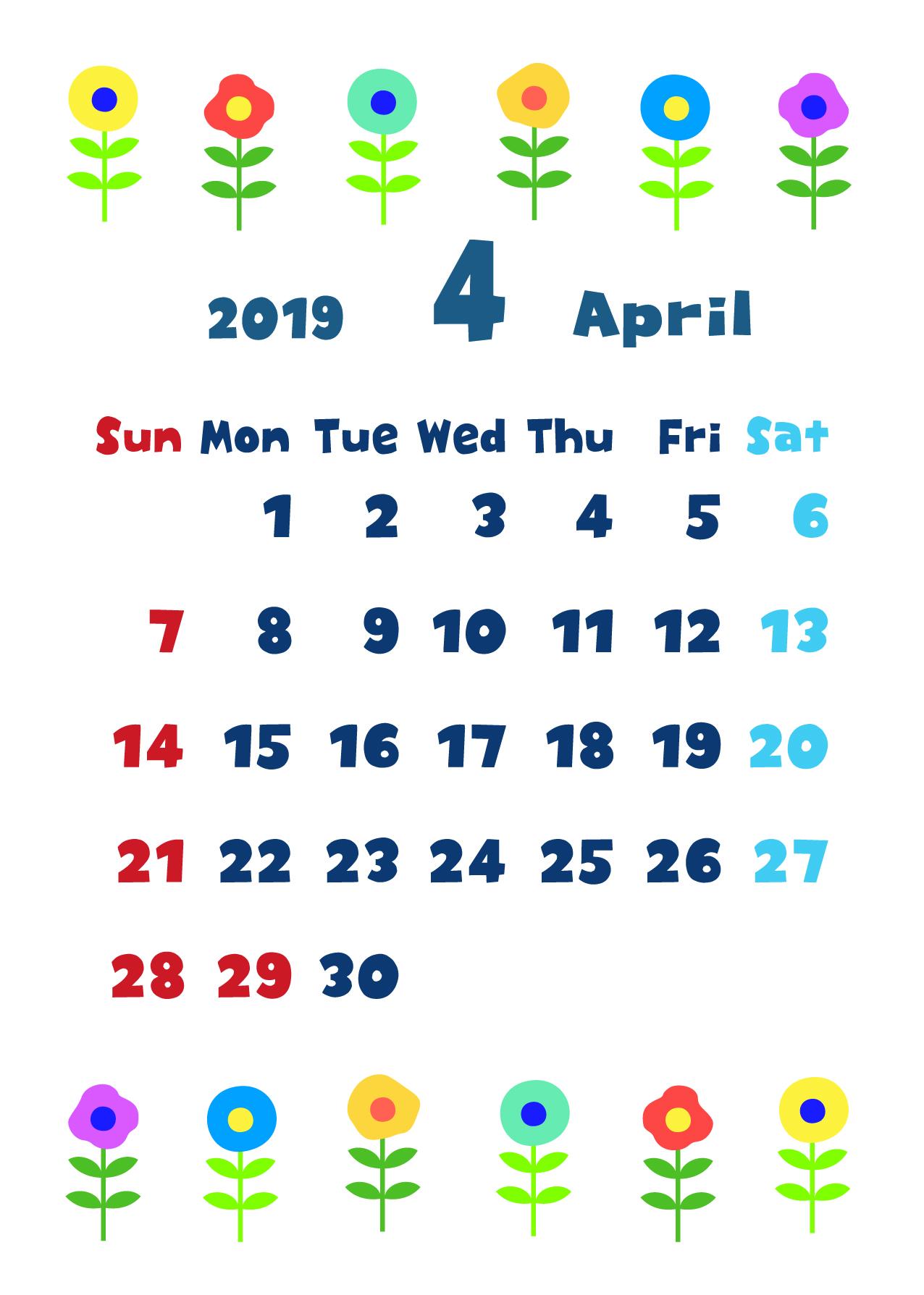 2019年4月縦型カレンダー