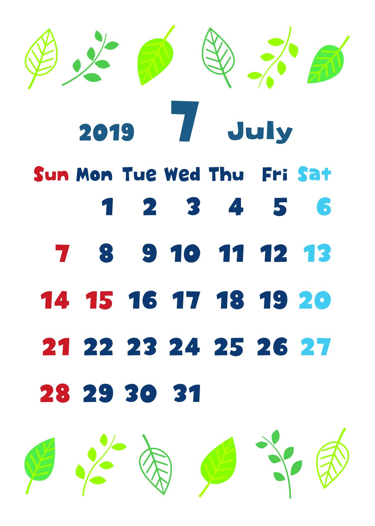 2019年7月縦型カレンダー