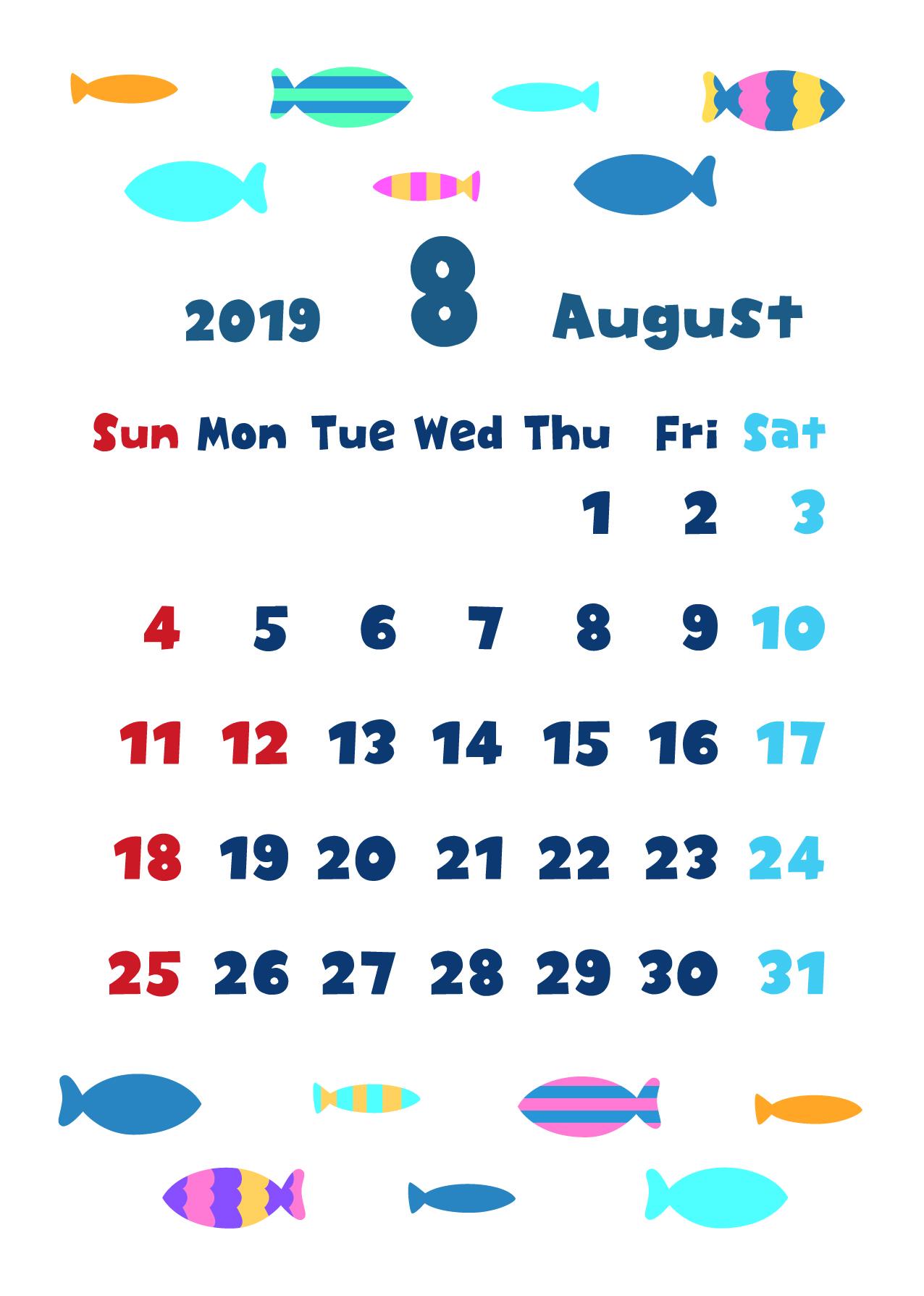 2019年8月縦型カレンダー