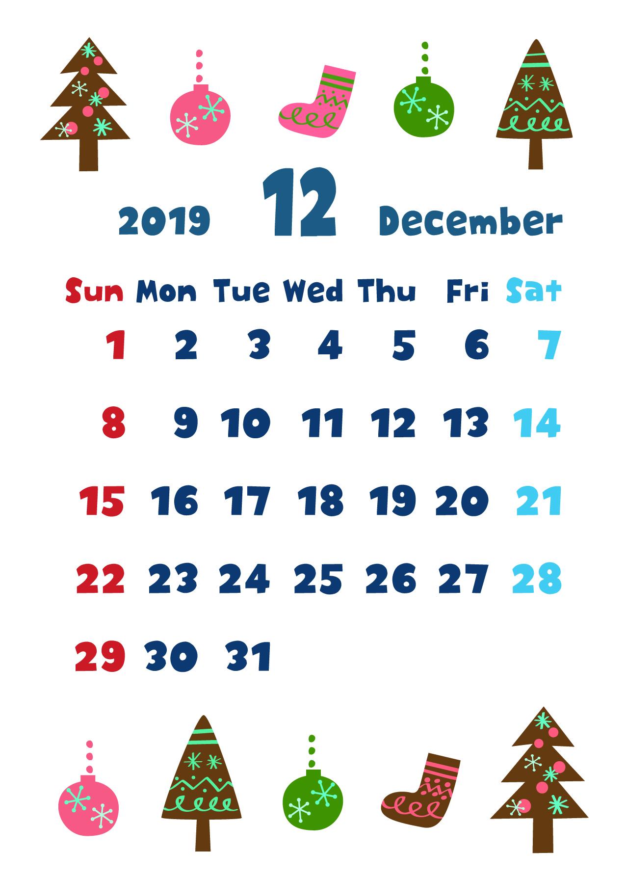 2019年12月縦型カレンダー