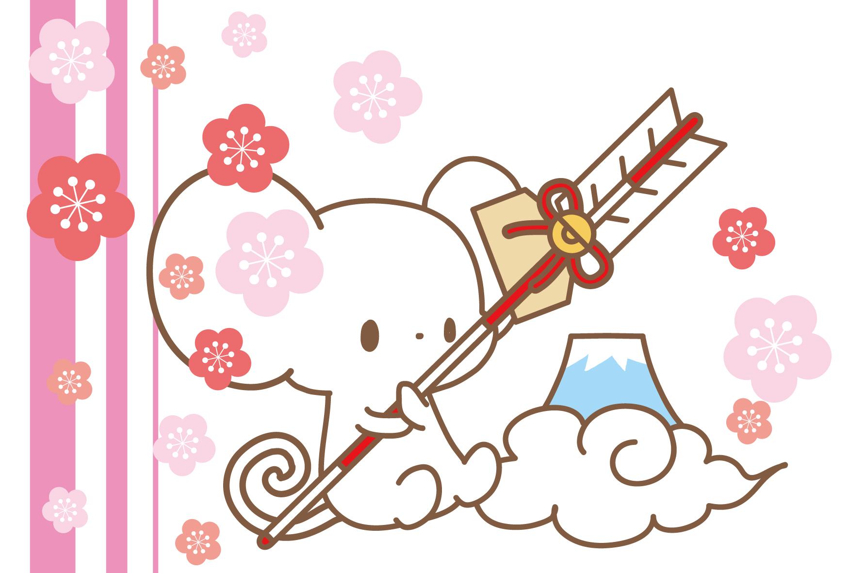 富士山と破魔矢と絵馬を持つ無料イラストの2020年の年賀状素材