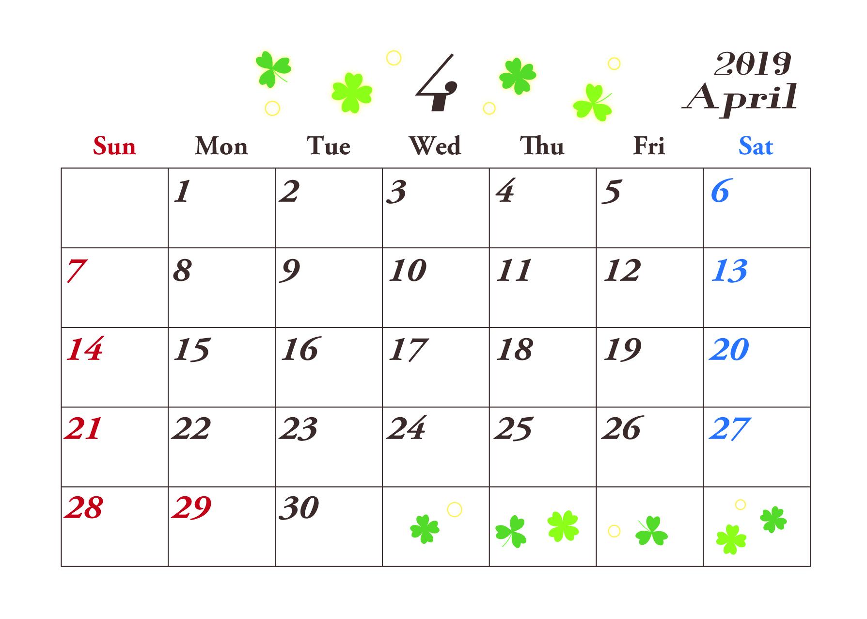 2019年4月横型カレンダー