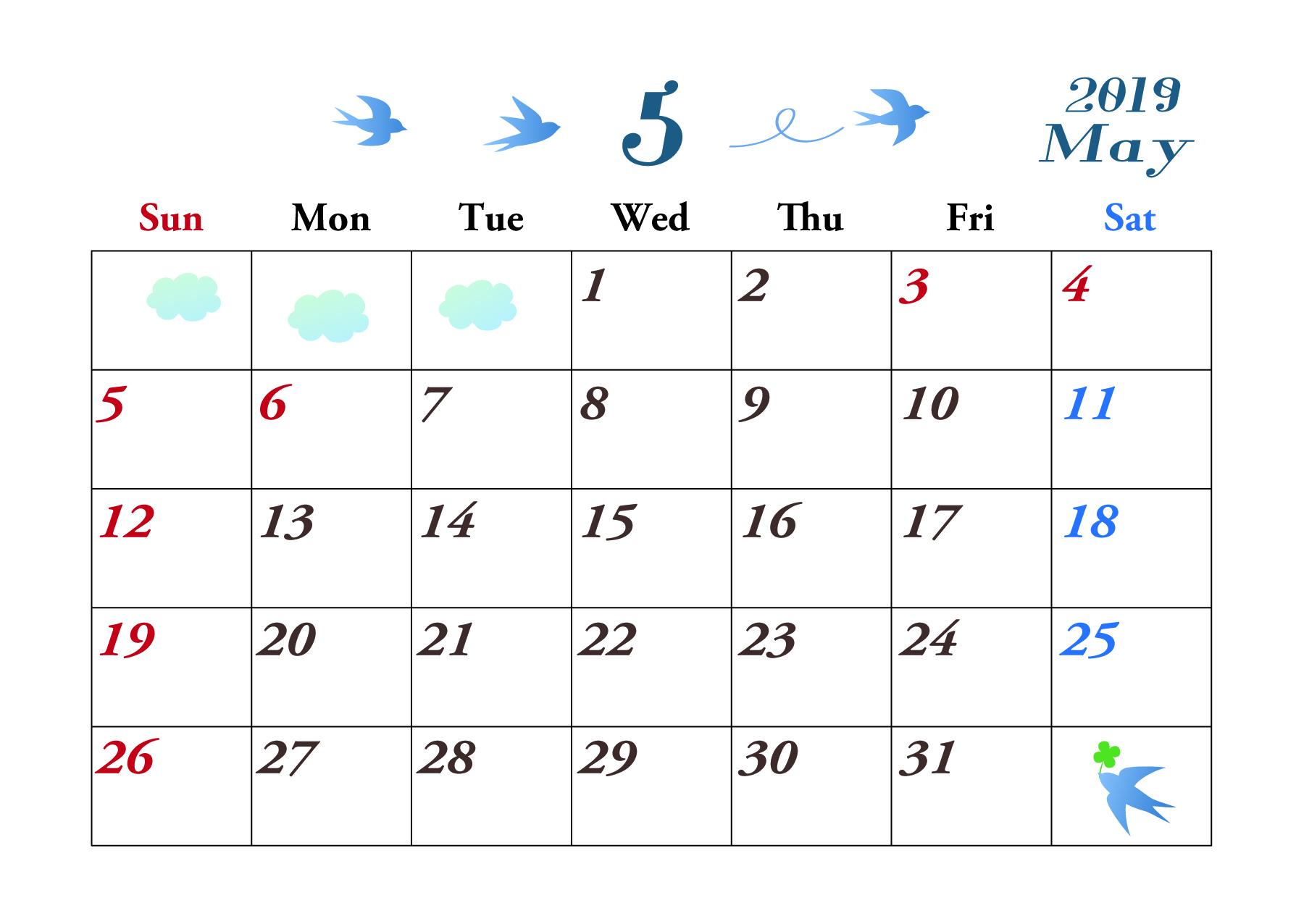 2019年5月横型カレンダー