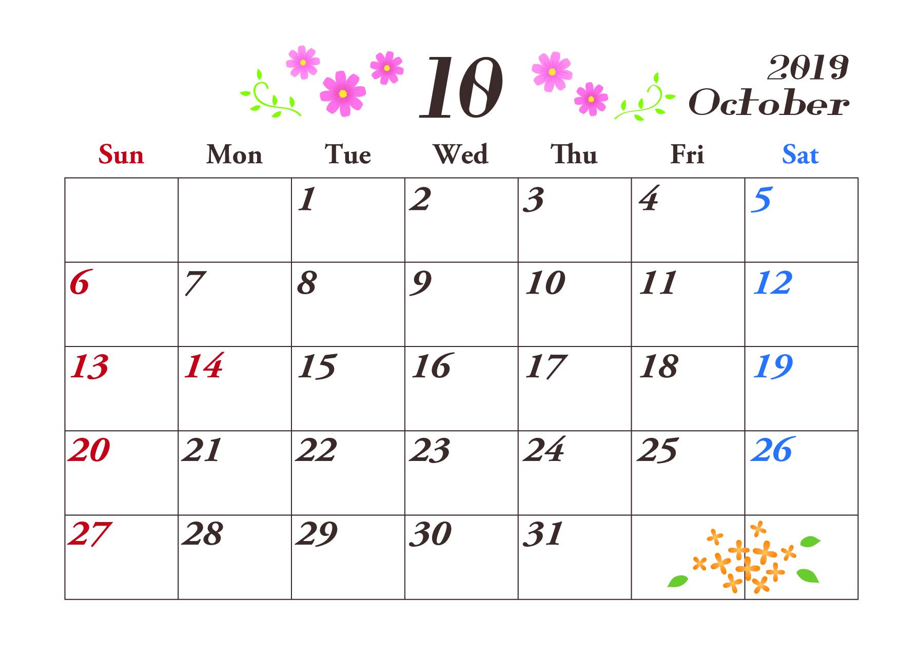 2019年10月横型カレンダー