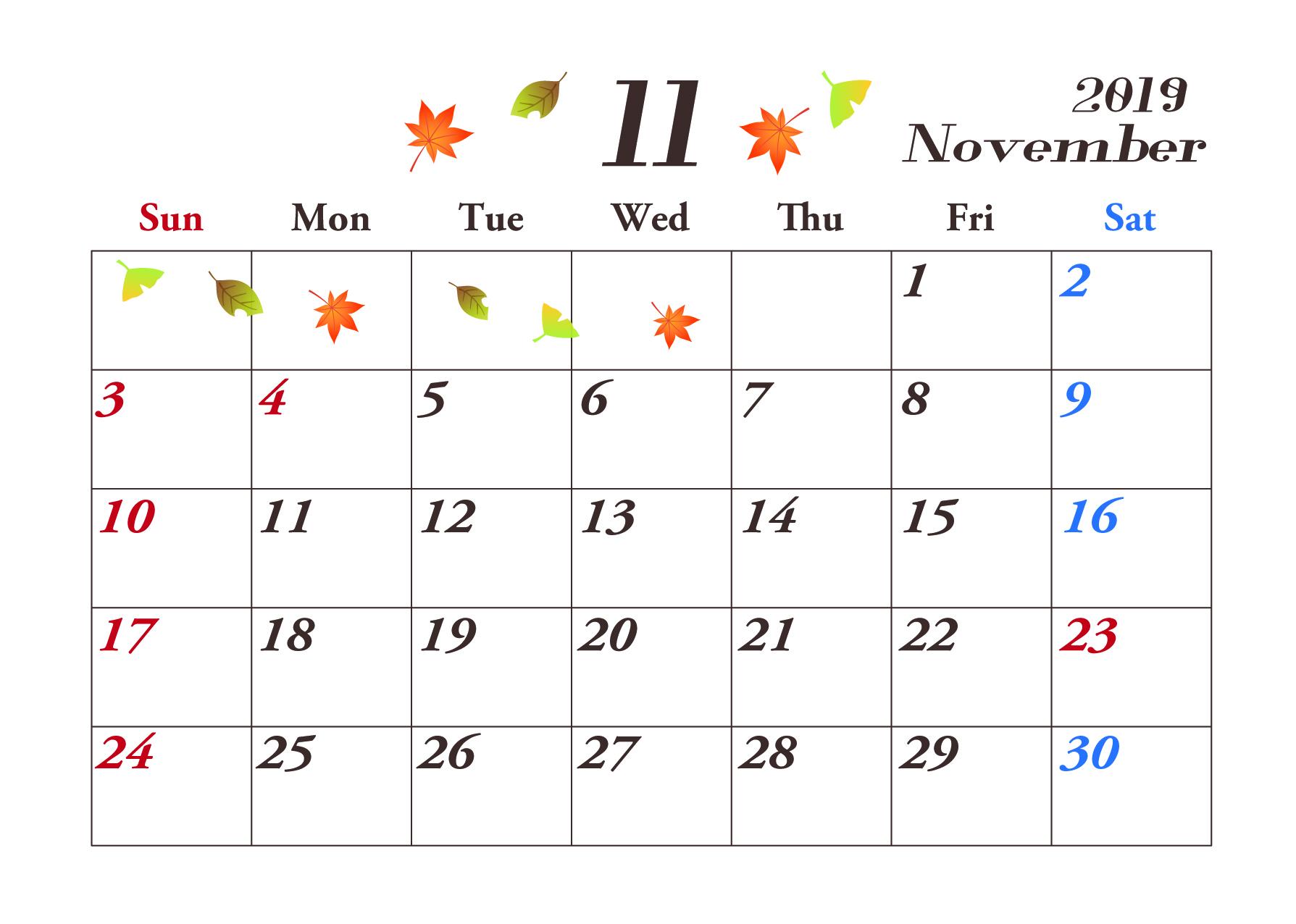 2019年11月横型カレンダー