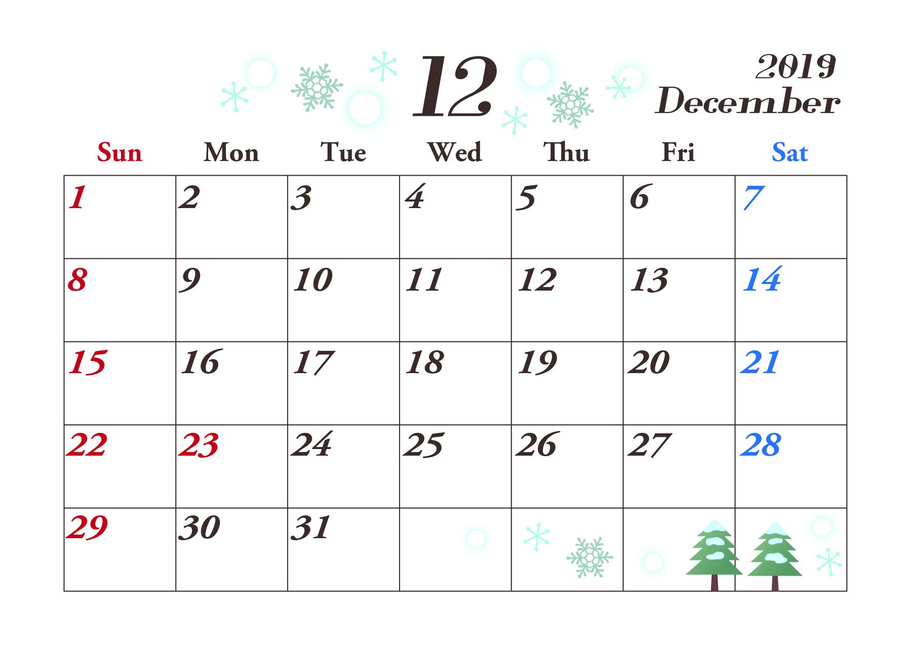 2019年12月横型カレンダー
