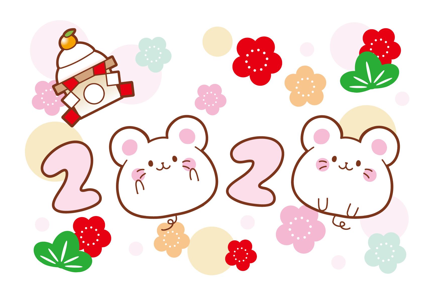 鏡餅&2020年の数字がねずみ無料イラスト年賀状素材