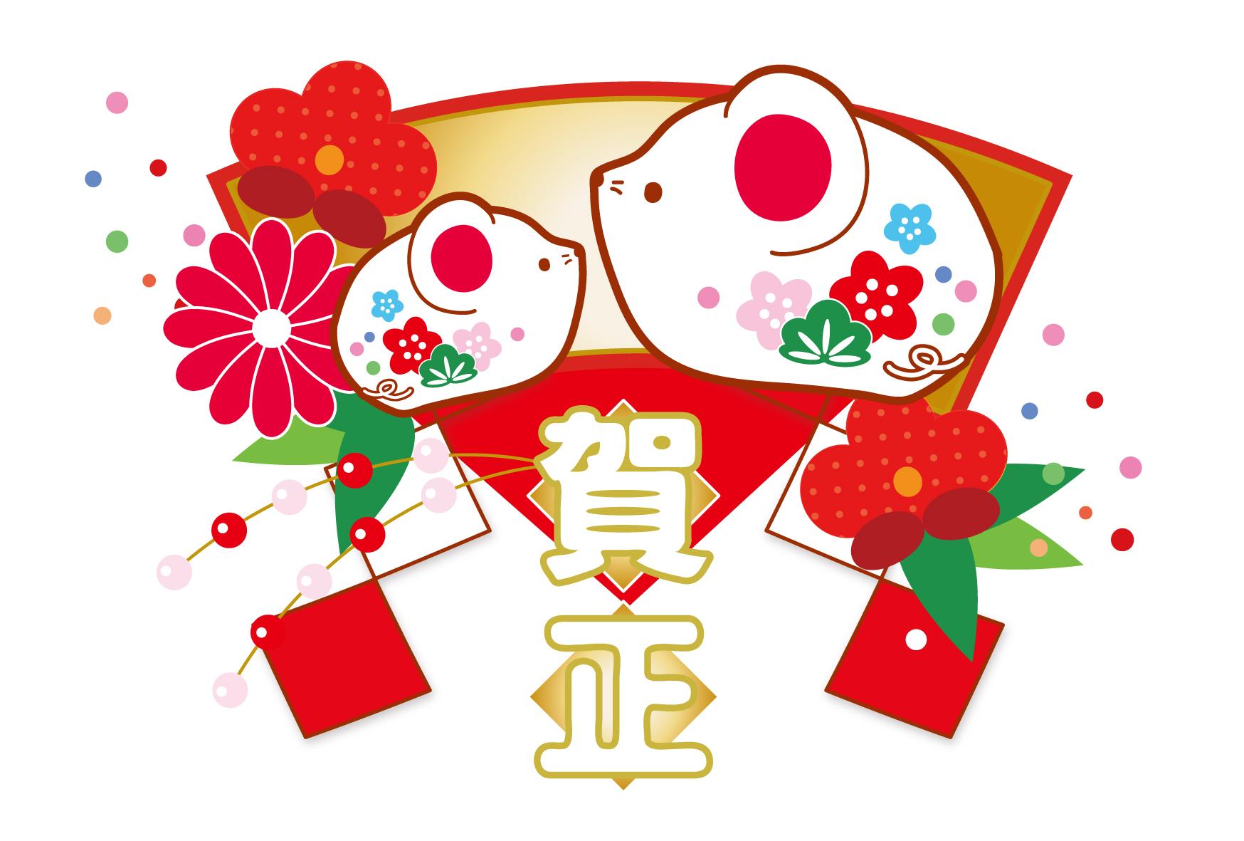 親子ねずみ&お正月飾りと賀正の文字入り無料イラストの2020年の年賀状素材