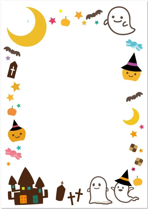 10月のハロウィン お化け ジャック オー ランタン の無料イラストフレーム 無料ダウンロード テンプレルン