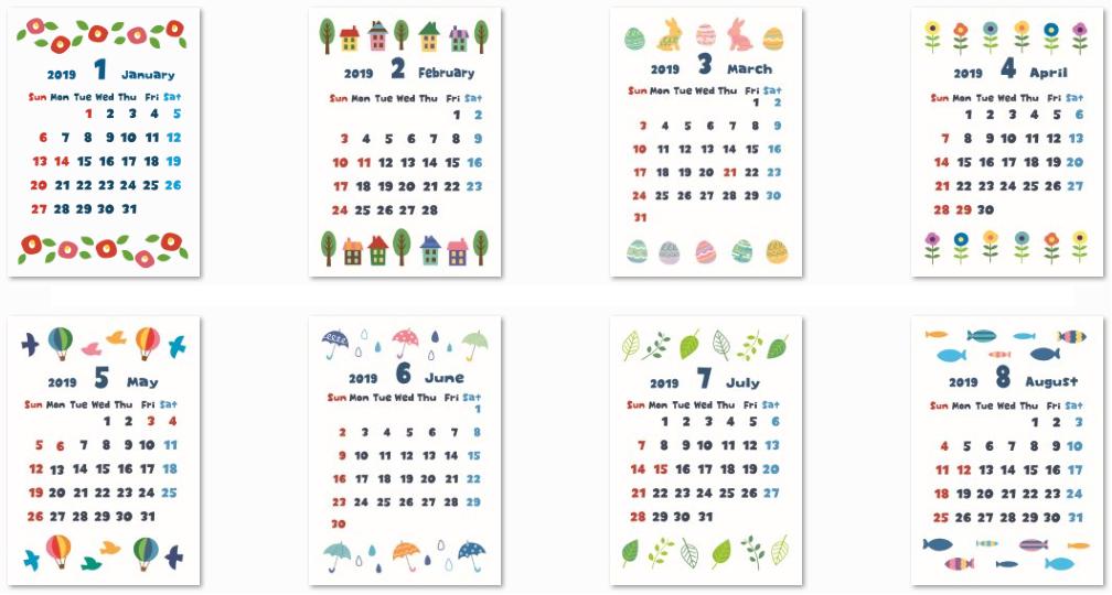 イラスト 無料 2019年 カレンダー テンプレート