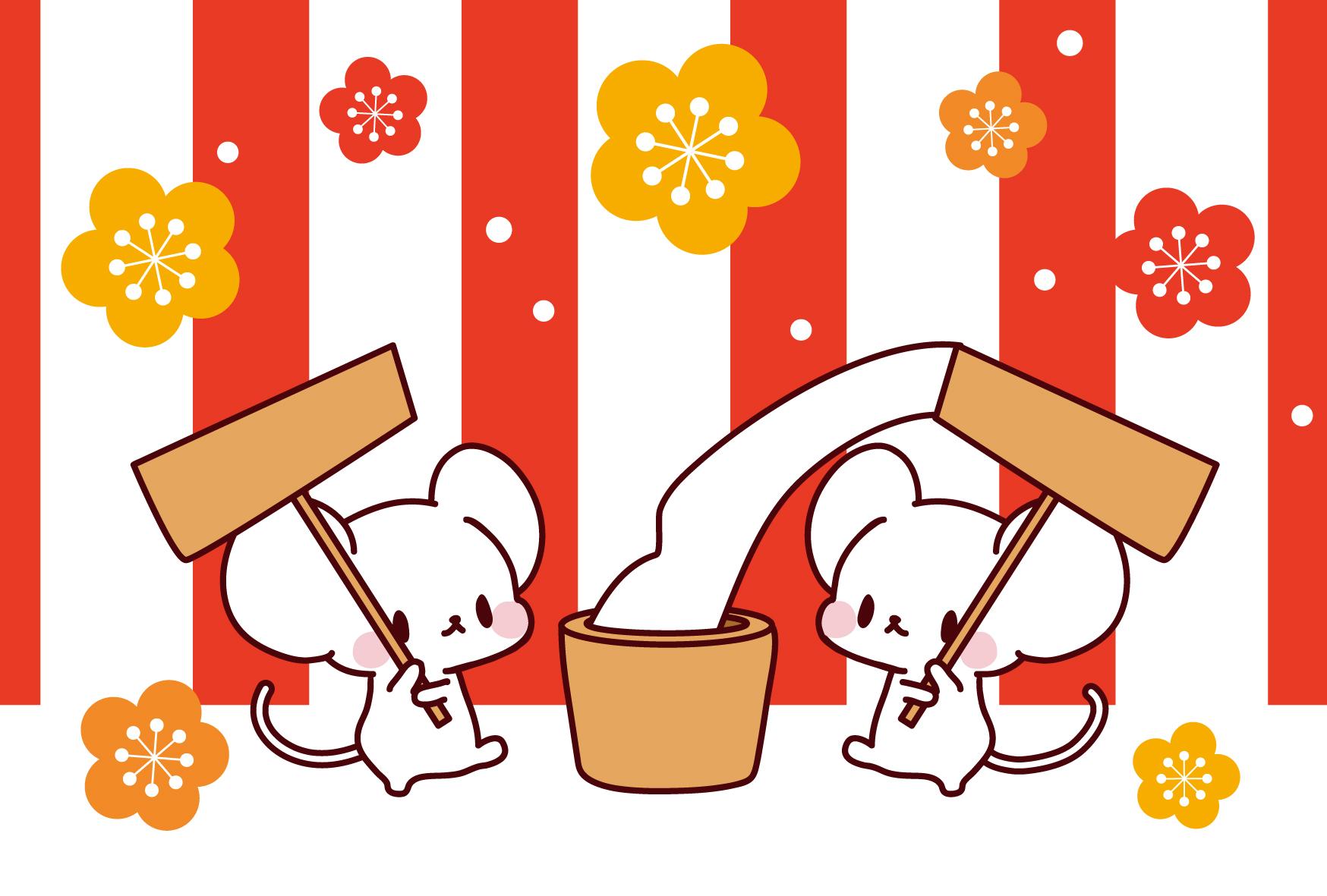 白いネズミが餅つきをしている無料イラストの2020年の年賀状素材