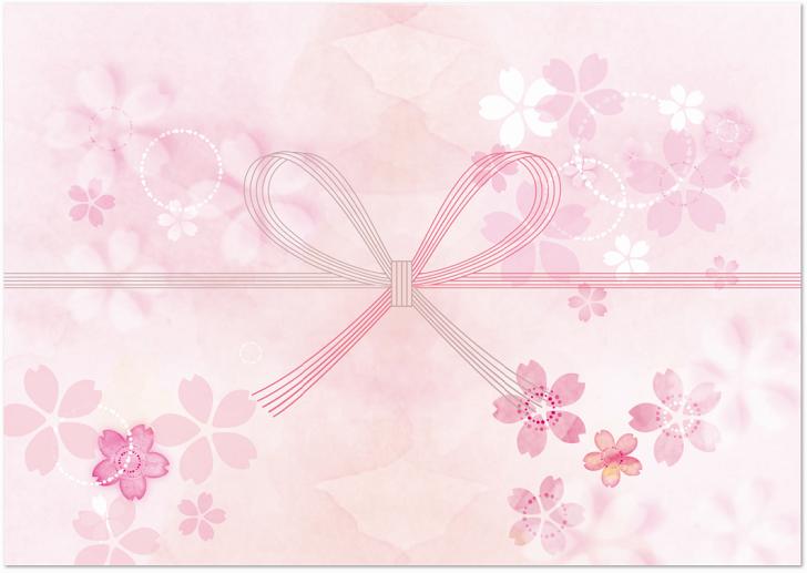 水引は紅白で背景は桜柄「のし紙」を無料でダウンロード