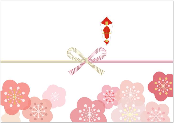 和風な大きな梅の花「のし紙」を無料でダウンロード