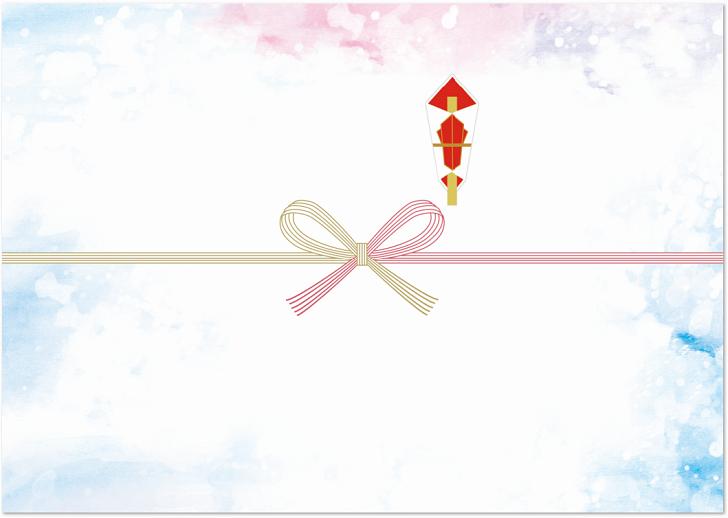 おしゃれな水彩風のキレイな色でデザイン「のし紙」をダウンロード