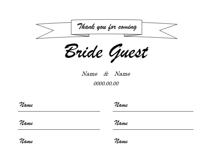 印刷 A4 結婚式 ゲスト 署名 バインダー