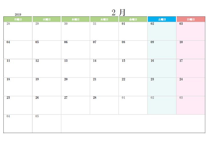 エクセル(Excel)カレンダータイプのスケジュール表の無料テンプレート