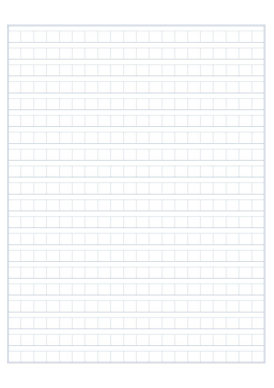 原稿 400字 用紙 横書き