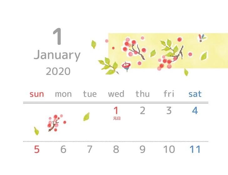 2020年1月縦型の梅「ウメ」イラスト無料カレンダー