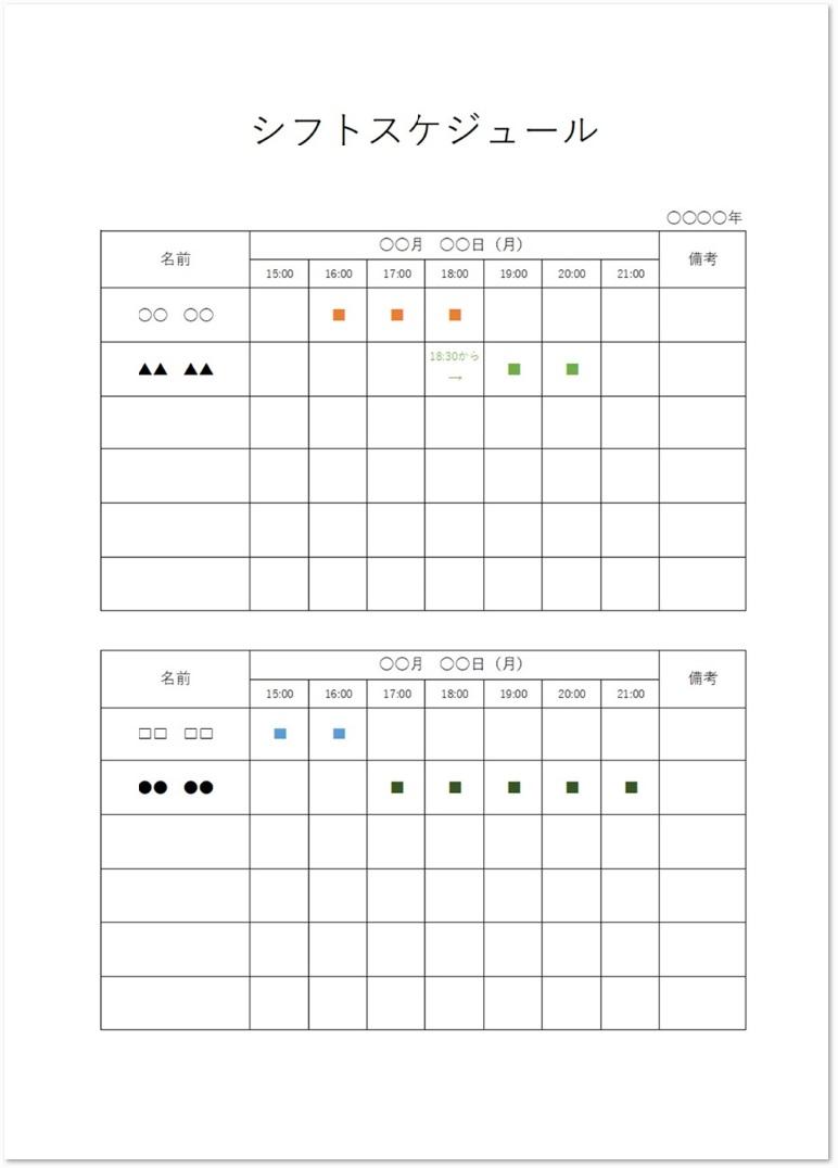 word 画像貼り付け pdf リンク表示