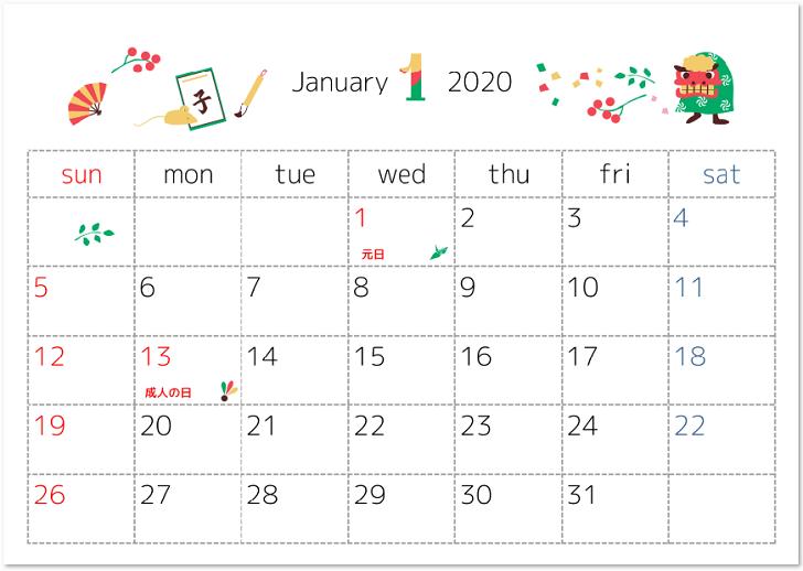 年1月横型のお正月 獅子舞イラスト無料カレンダー 無料ダウンロード テンプレルン
