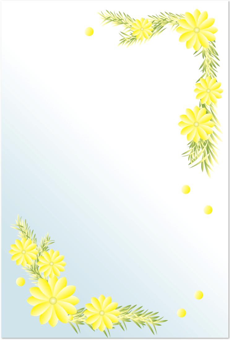 1月の福寿草のイラスト入りの無料メッセージカードをダウンロード
