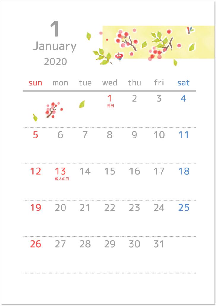2020年1月縦型の梅「ウメ」イラスト無料カレンダーをダウンロード