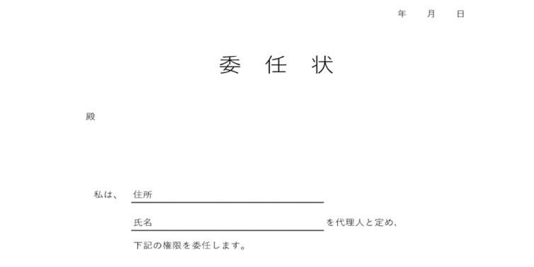 パワーポイント pdf 印刷 サイズ