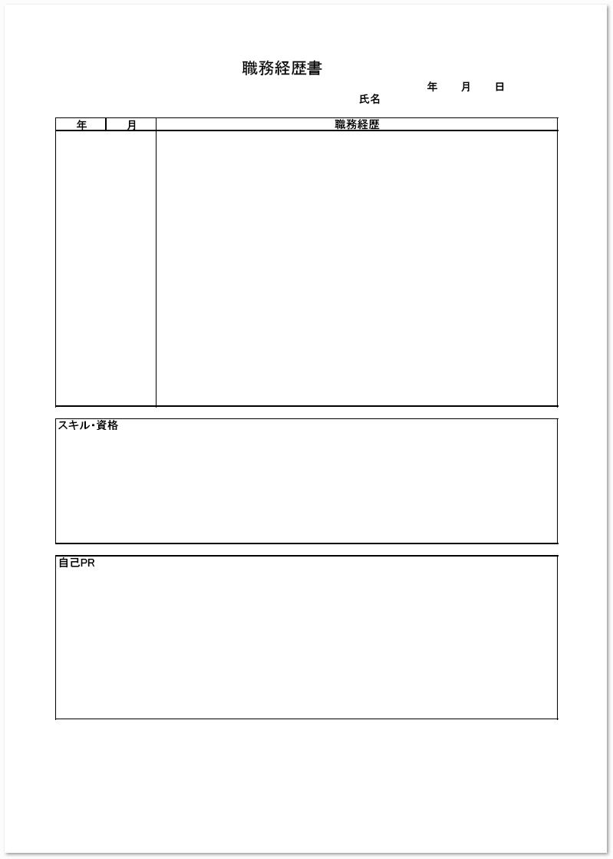 pdf フォーマット 印刷用
