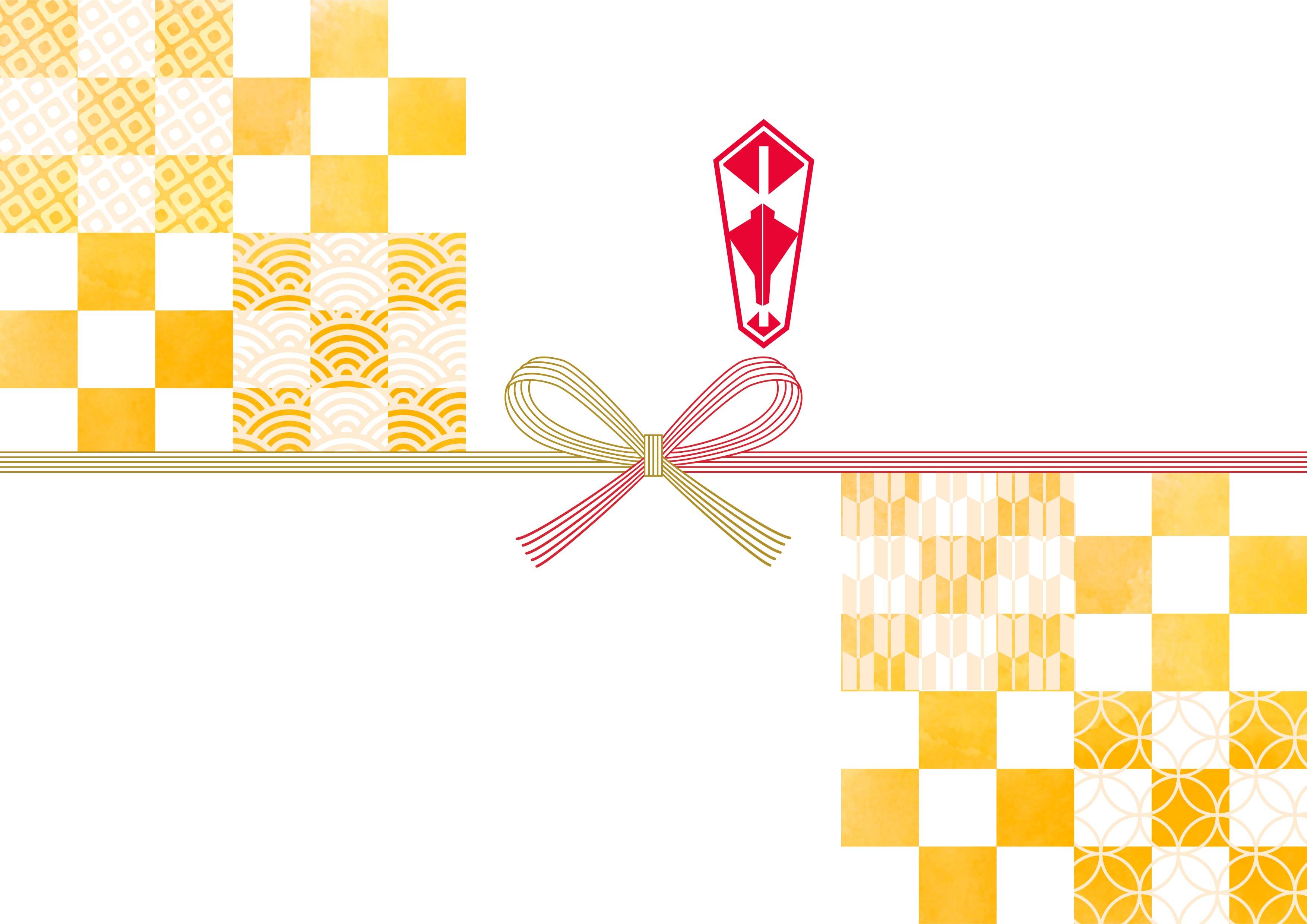 華やかなオレンジ色の「のし紙」無料テンプレート素材