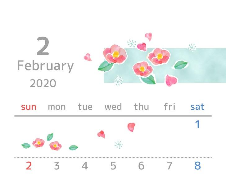 2020年2月縦型の椿「ツバキ」イラスト無料カレンダー