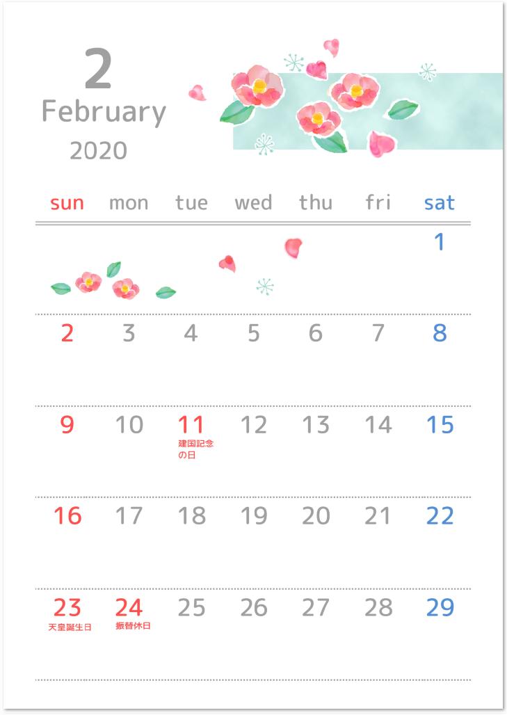 2020年2月縦型の椿「ツバキ」イラスト無料カレンダーを無料でダウンロード