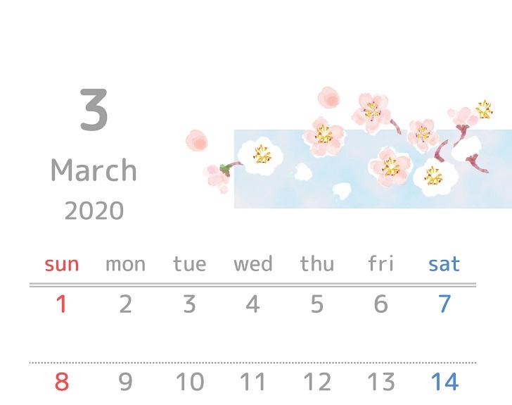 2020年3月縦型の桜「サクラ」イラスト無料カレンダー