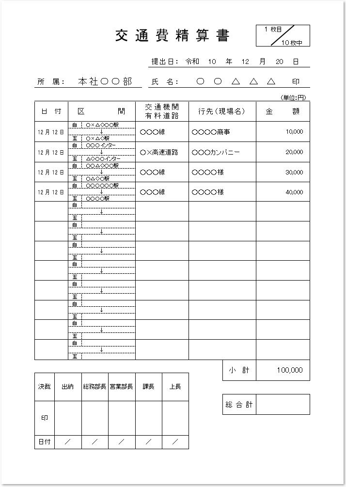 エクセル pdf サイズ変更 primo