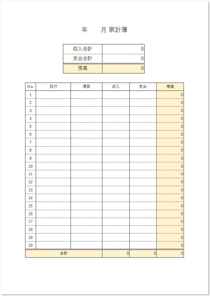 pdf エクセル 変換 無料 アプリ おすすめ