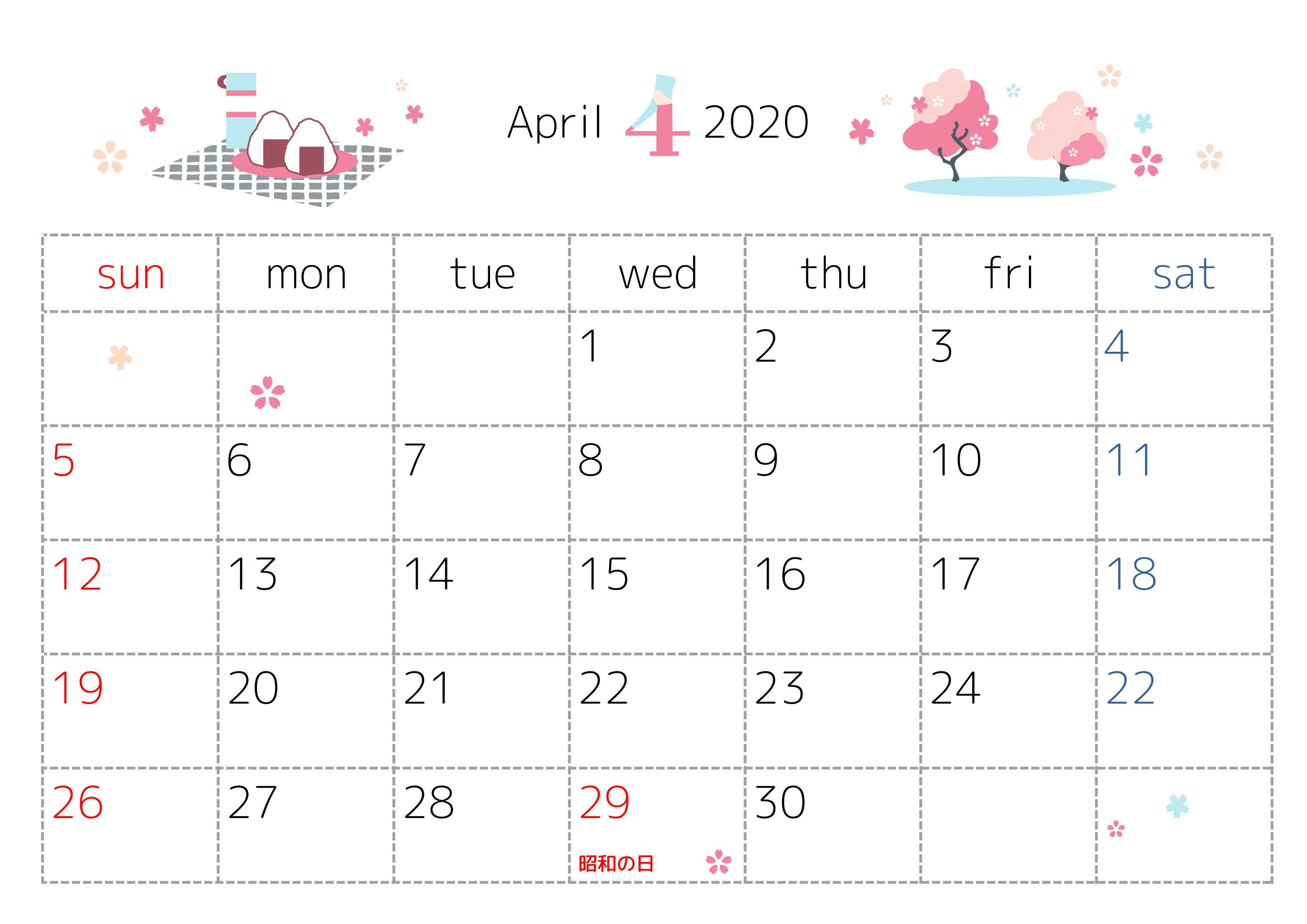 「修正済み」2020年4月横型のピクニック・桜イラスト無料カレンダー