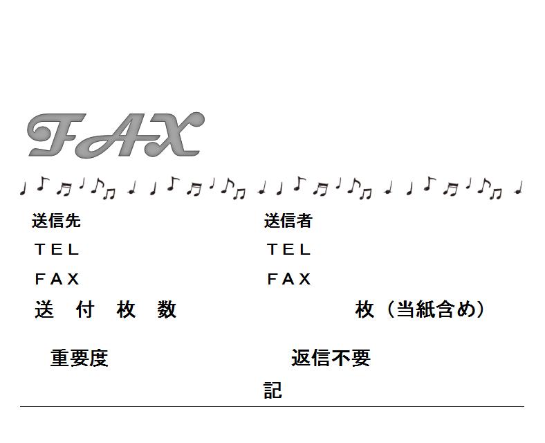 手書きで書き方が簡単なFAX送信表の無料テンプレート素材