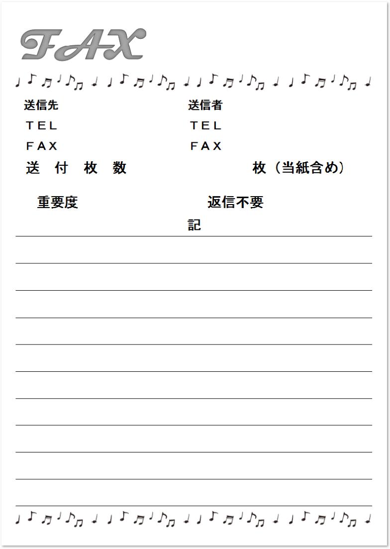 手書きで書き方が簡単なFAX送信表を無料でダウンロード