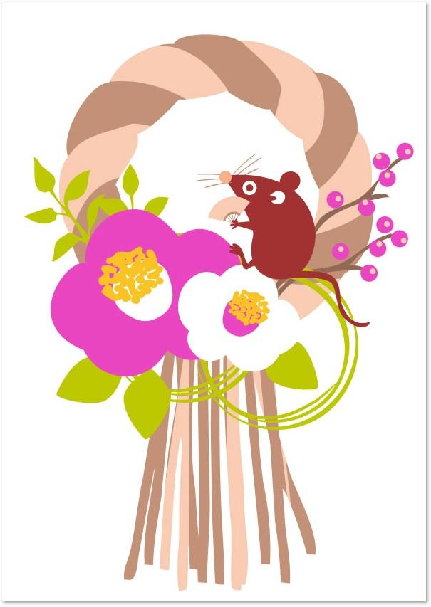 お正月飾り(リース)ねずみの無料イラストをダウンロード