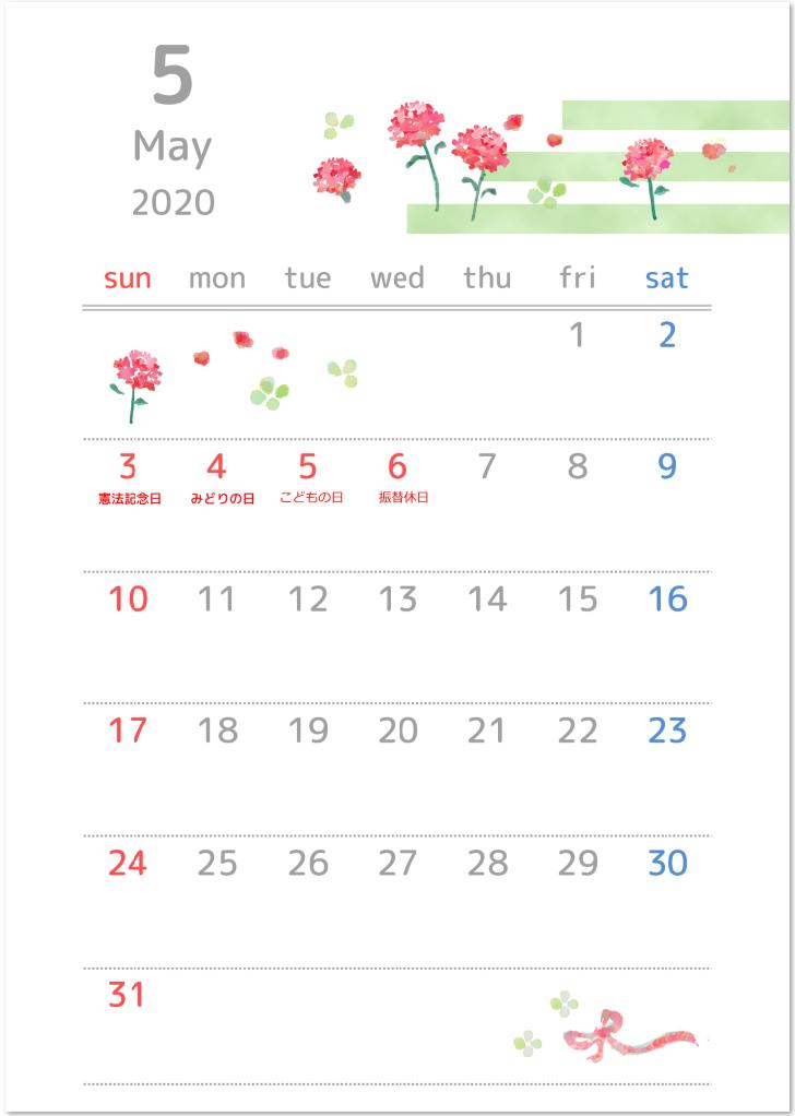 2020年5月縦型の「カーネーション」イラスト無料カレンダーをダウンロード