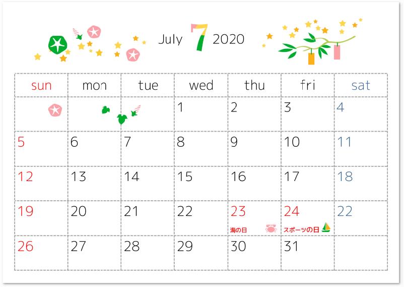 年7月横型の七夕 朝顔イラスト無料カレンダー 無料ダウンロード テンプレルン