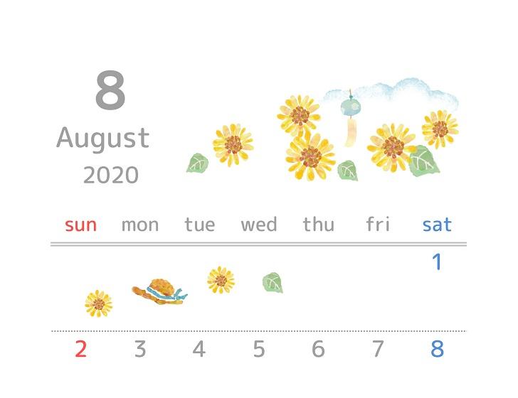 2020年8月縦型の向日葵「ヒマワリ」イラスト無料カレンダーをダウンロード