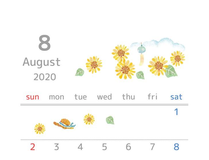 2020年8月縦型の向日葵「ヒマワリ」イラスト無料カレンダー